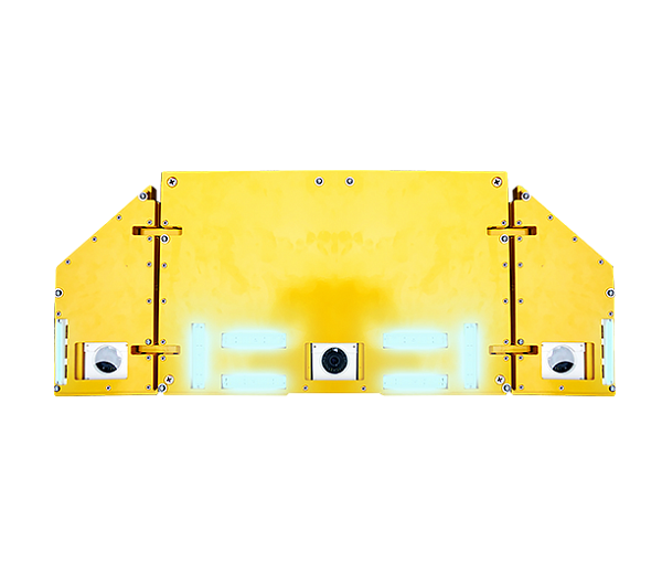 Система досмотра днища LowCam VI108S