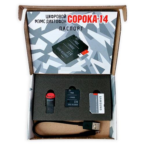 Диктофон Сорока-14