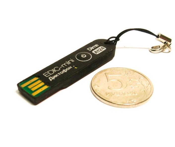 мини Диктофон EDIC-Mini Dime A124
