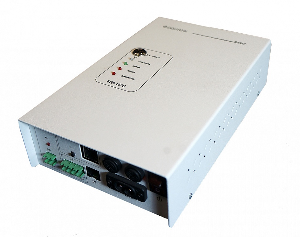 Системный блок питания и контроля БПК-155С