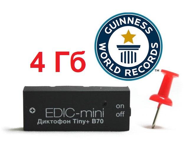 Цифровой миниатюрный диктофон EDIC-mini Tiny+ B70 150h