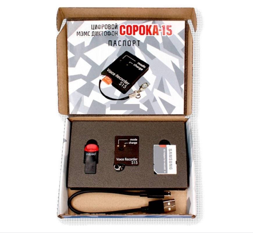 Мини диктофон Сорока-15