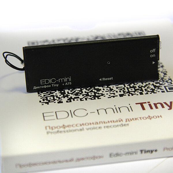 Диктофон EDIC-Mini A75