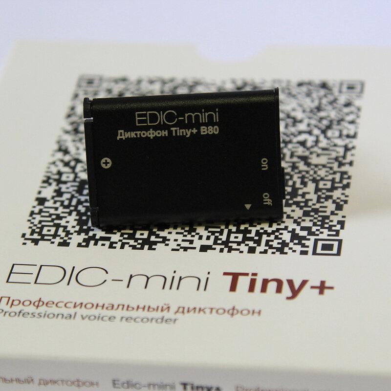 Диктофон EDIC-Mini Tiny B80