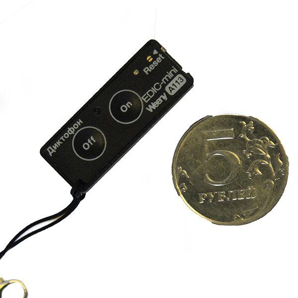 Самый маленький диктофон EDIC-Mini Weeny a113