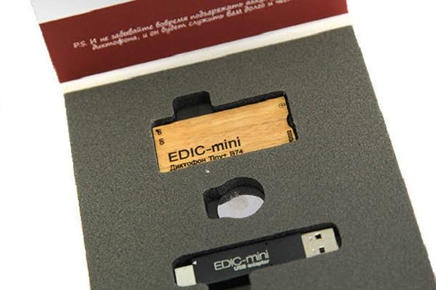 Мини Диктофон EDIC-Mini Tiny+ B74W в оригинальном корпусе из дерева