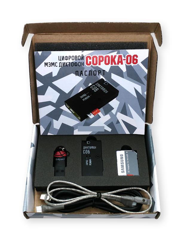 Диктофон Сорока-06