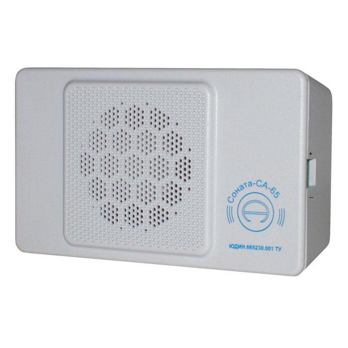 АИ-65 аудиоизлучатель