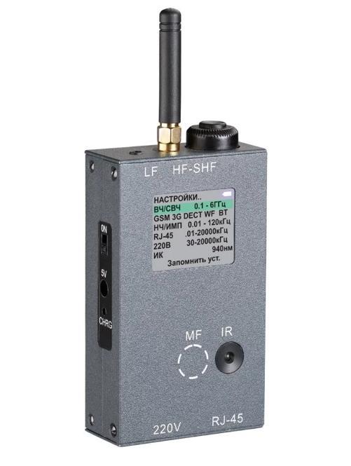 Имитатор сигналов ST-121