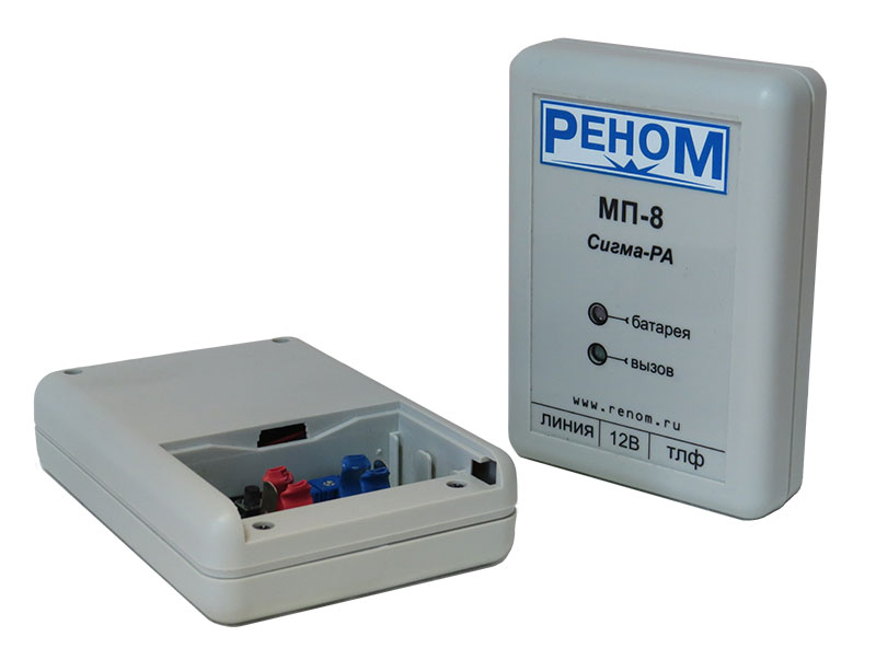 МП-8 Сигма-РА