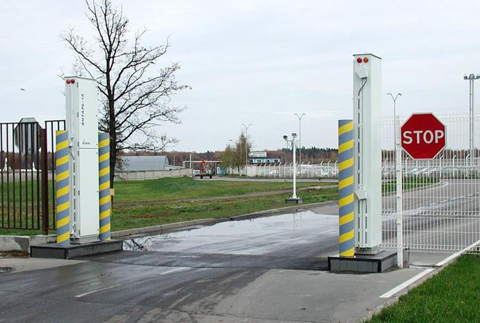 Радиационный монитор ЯНТАРЬ-1А