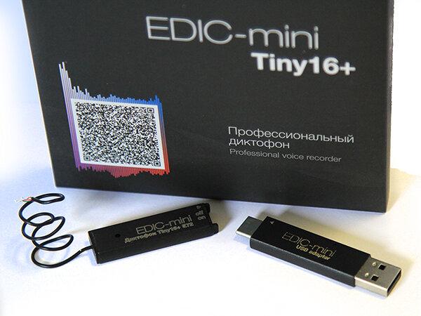 Диктофон EDIC-Mini Tiny 16 Е72