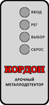 Арочный металлодетектор КОРДОН С2