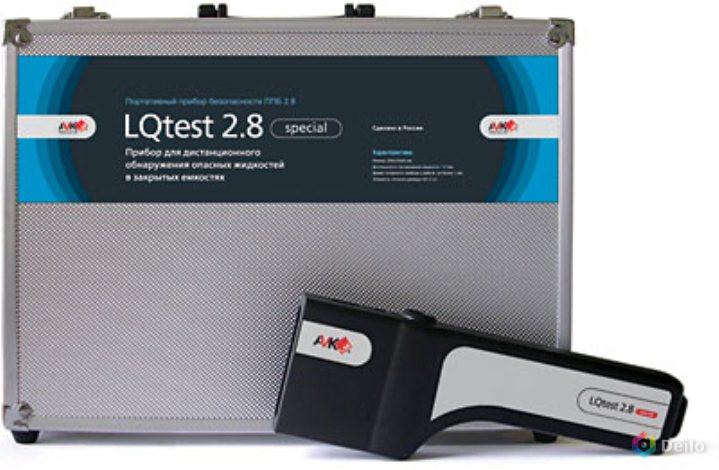 Детектор опасных жидкостей LQTEST 2.8