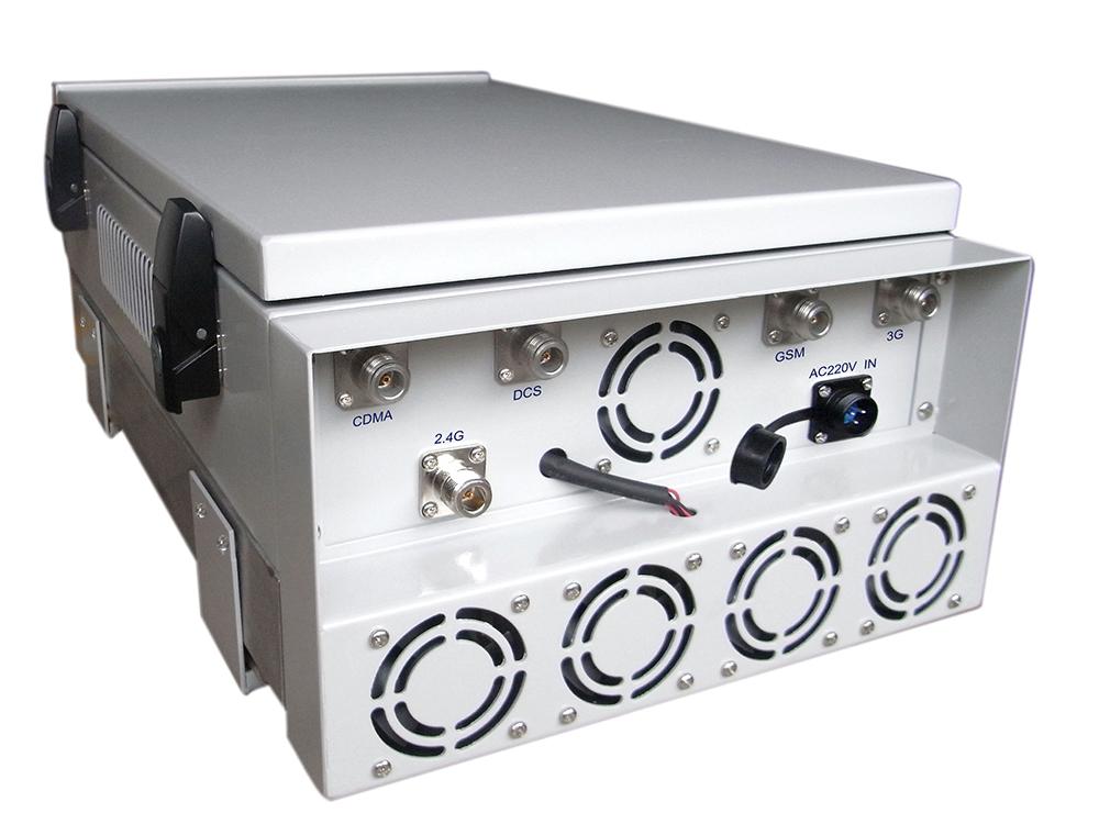 Подавитель дронов и квадрокоптеров Гарпия DW8-8UAV 95W