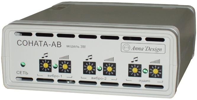 Соната-АВ модель 3М