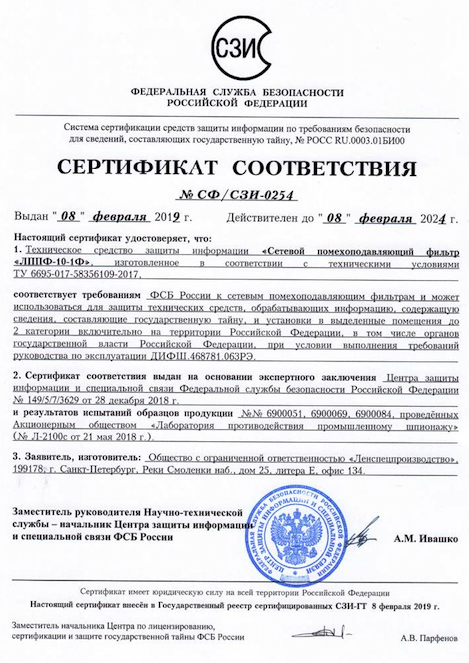 Screenshot at февр. 26 10-27-42.png