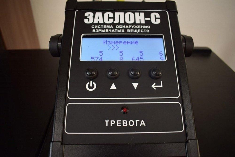 Детектор взрывчатых веществ ЗАСЛОН-С