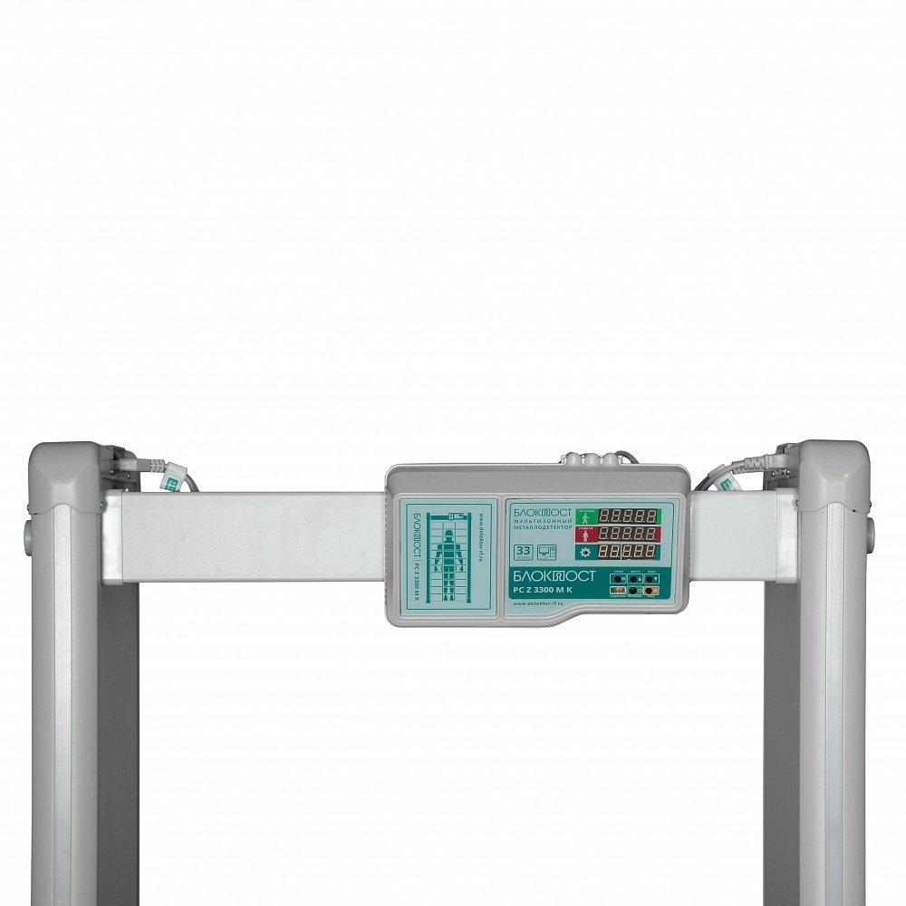 Арочный металлодетектор БлокПост PC Z 3300 MK