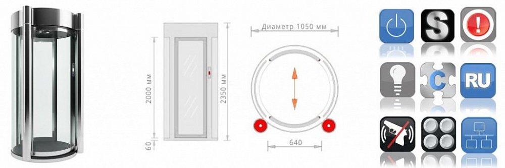 Шлюзовая кабина БЛОКПОСТ КБЦ-640 от магазина ООО «Детектор Системс»