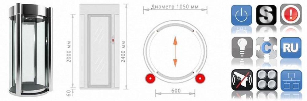 Шлюзовая кабина БЛОКПОСТ КБЦ-600 от магазина ООО «Детектор Системс»