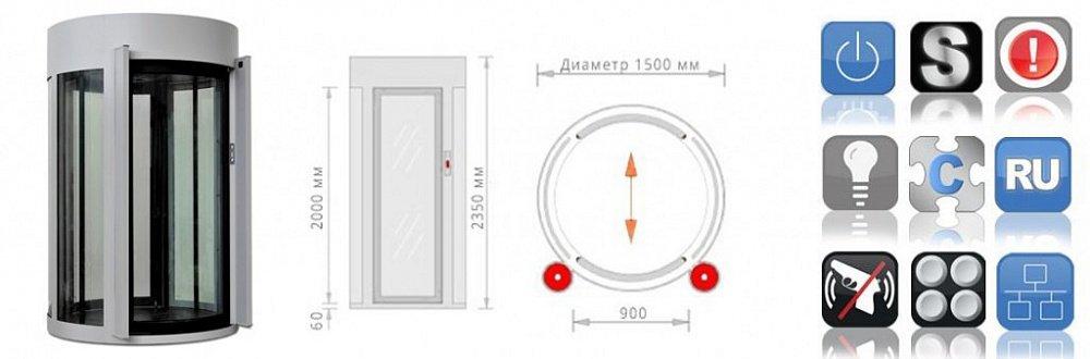 Шлюзовая кабина БЛОКПОСТ КБЦ-900 от магазина ООО «Детектор Системс»
